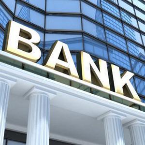 Банки Белоомута