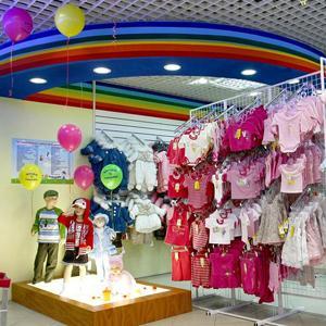 Детские магазины Белоомута