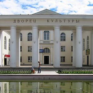 Дворцы и дома культуры Белоомута