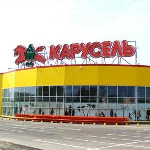 Гипермаркеты Белоомута