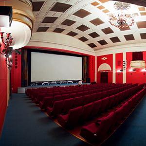 Кинотеатры Белоомута
