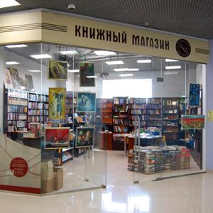 Книжные магазины Белоомута