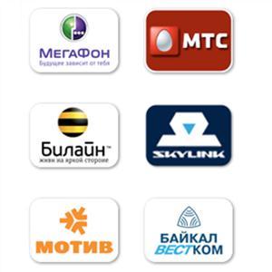 Операторы сотовой связи Белоомута