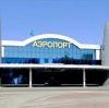 Аэропорты в Белоомуте