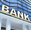 Банки в Белоомуте