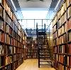 Библиотеки в Белоомуте