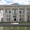 Дворцы и дома культуры в Белоомуте