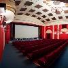 Кинотеатры в Белоомуте