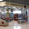 Книжные магазины в Белоомуте