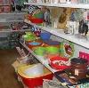Магазины хозтоваров в Белоомуте