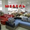 Магазины мебели в Белоомуте