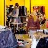 Магазины одежды и обуви в Белоомуте