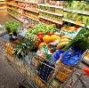 Магазины продуктов в Белоомуте