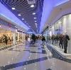 Торговые центры в Белоомуте