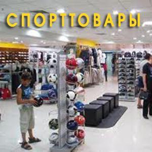 Спортивные магазины Белоомута