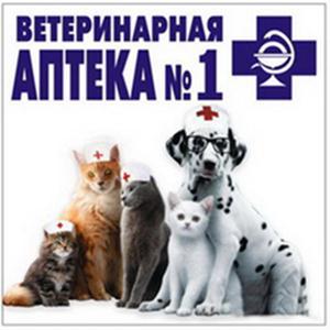 Ветеринарные аптеки Белоомута